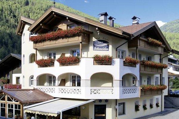 Hotel Garni Schneider - фото 22