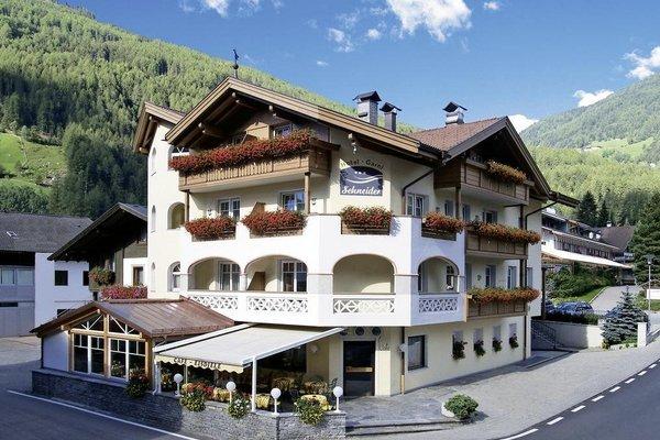 Hotel Garni Schneider - фото 23