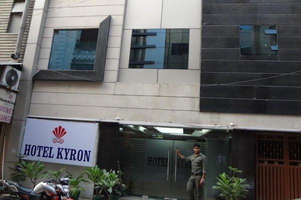 Hotel Kyron - фото 22