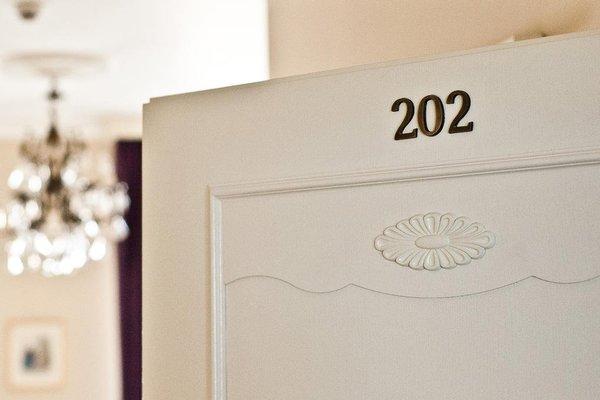 Hotel Schanel Residence - фото 22
