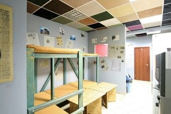 Magic Hostel Irkutsk - фото 12