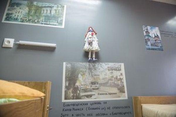 Magic Hostel Irkutsk - фото 15