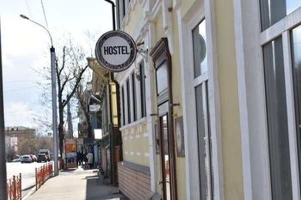 Magic Hostel Irkutsk - фото 17