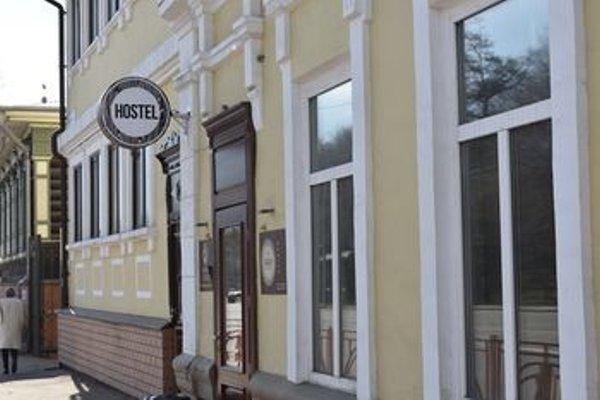 Magic Hostel Irkutsk - фото 22