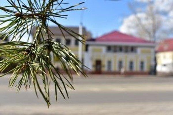 Magic Hostel Irkutsk - фото 23