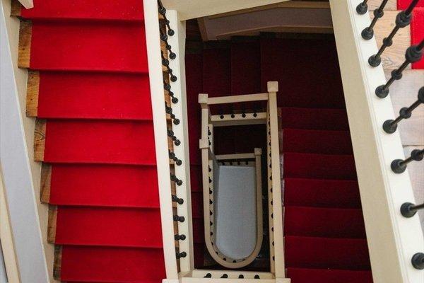 Hotel Arco de Mazarelos - фото 8