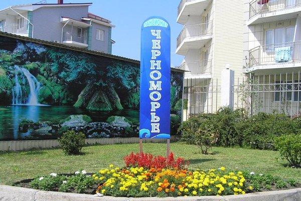 Пансионат Черноморье - фото 19