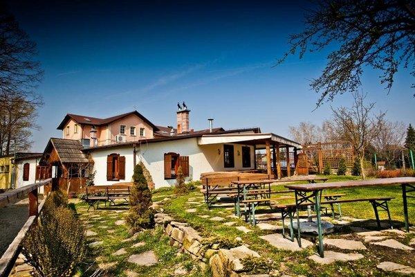 Hotel Stara Szmergielnia - фото 23