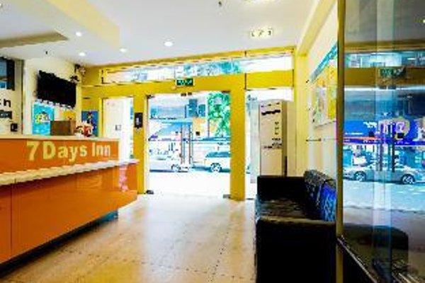 7 Days Inn Guangzhou WTC Branch - фото 4