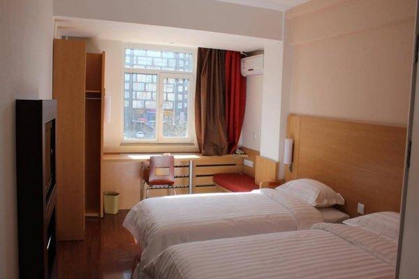 Ibis Beijing Dacheng Road Hotel - 3