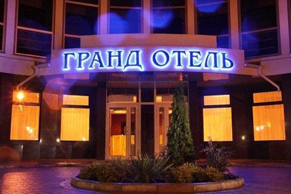 Гранд Отель Шуя - фото 21