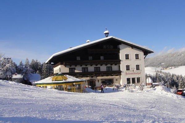 Salzburger Dolomitenhof - фото 23