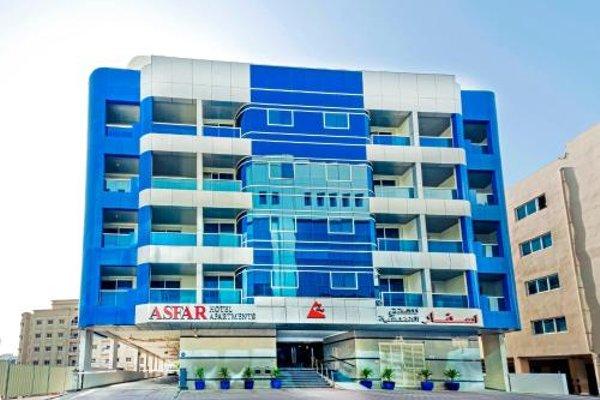 Asfar Hotel Apartment - фото 33