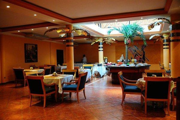 Princess Hotel and Casino Free Zone - фото 11