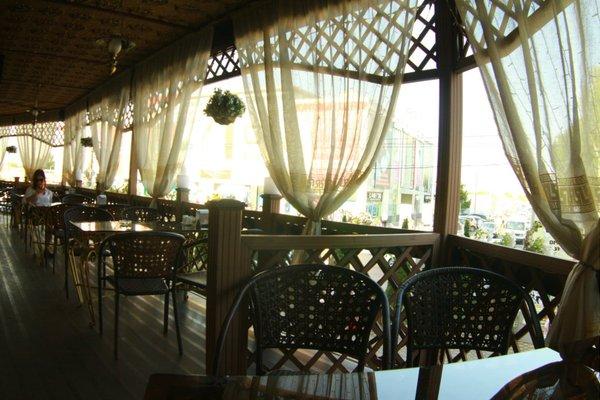 Отель Плаза - фото 15