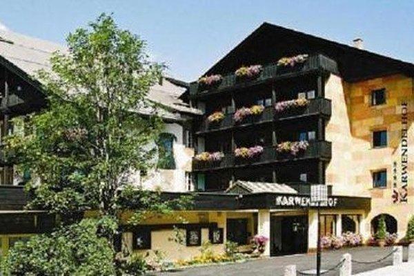 Hotel Karwendelhof - Все включено - фото 23
