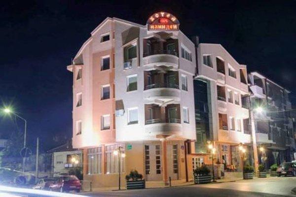 Hotel Ilinden - фото 15