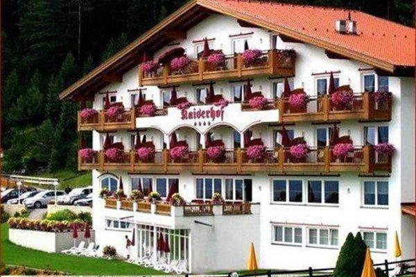 Vitalhotel Kaiserhof - фото 21