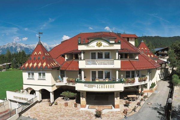Wellnesshotel Schönruh - Только для взрослых - фото 22