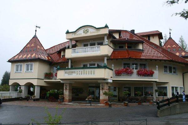 Wellnesshotel Schönruh - Только для взрослых - фото 23