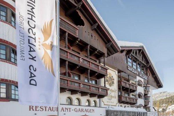 Ferienhotel Kaltschmid - фото 22