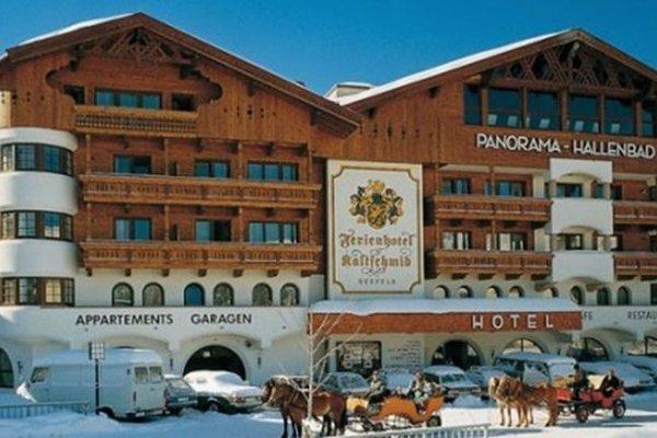 Ferienhotel Kaltschmid - фото 23