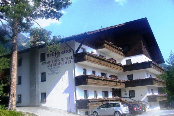 Appartementhotel am Romerweg - фото 22
