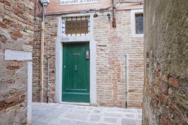 Corte Realdi Suites Venezia - фото 22