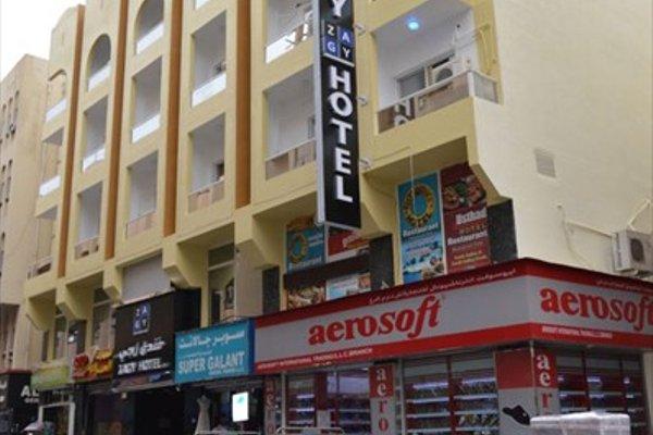 Zagy Hotel - фото 21