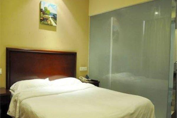 GreenTree Shandong LinYi Yinque Mountain Road Express Hotel - 3
