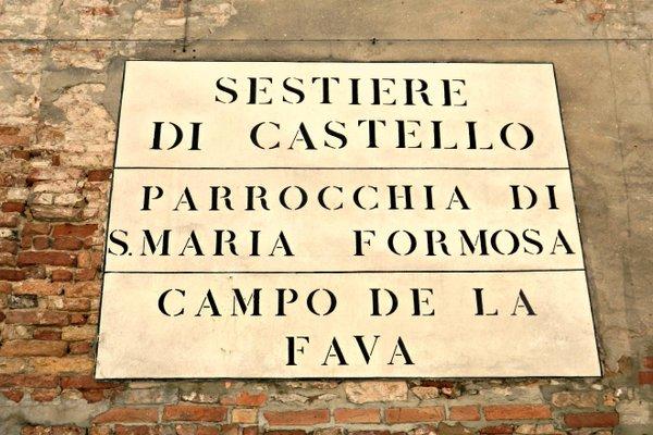 Residence Ca' Foscolo - фото 20