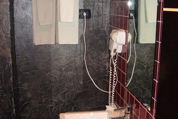 Axolute Comfort Hotel - фото 8