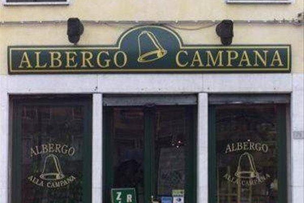 Albergo Alla Campana - фото 14