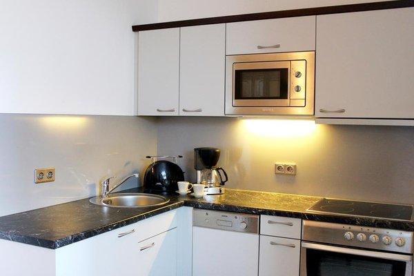 Das Reinisch - Apartments Vienna - фото 12