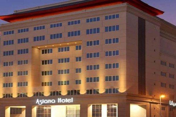 Asiana Hotel Dubai - 22