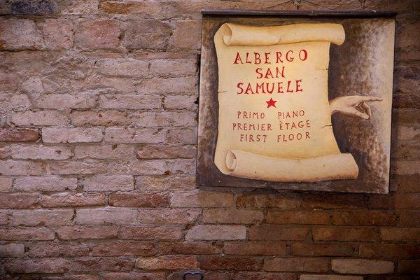 Albergo San Samuele - фото 16