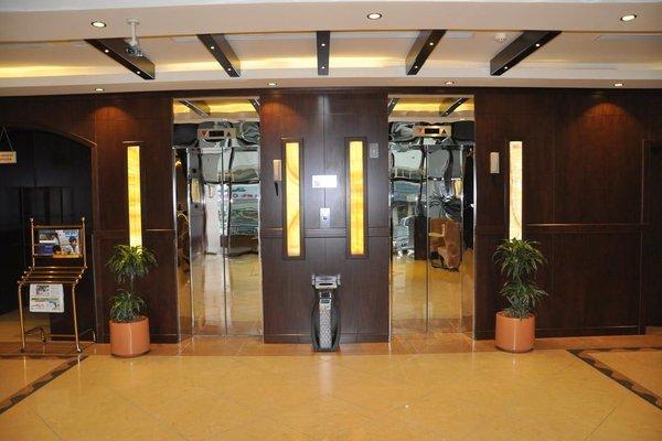 Fortune Plaza Hotel - 14