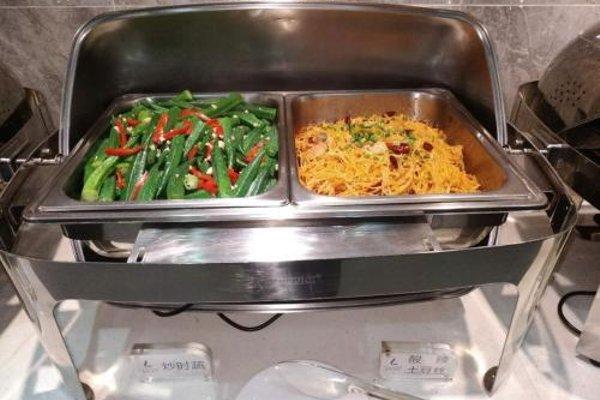 Lavande Hotel Guangzhou Huangpu Avenue Tianhe Park Branch - 4