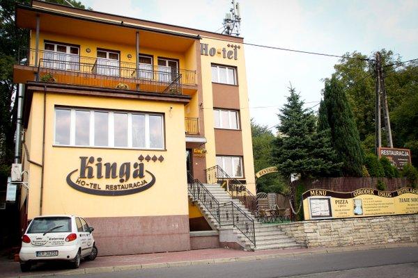 Osrodek Uslug Hotelarskich Kinga - фото 19