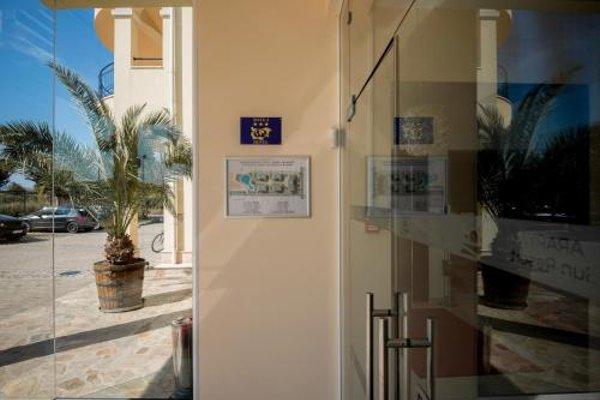 Arapya Sun Resort - фото 13