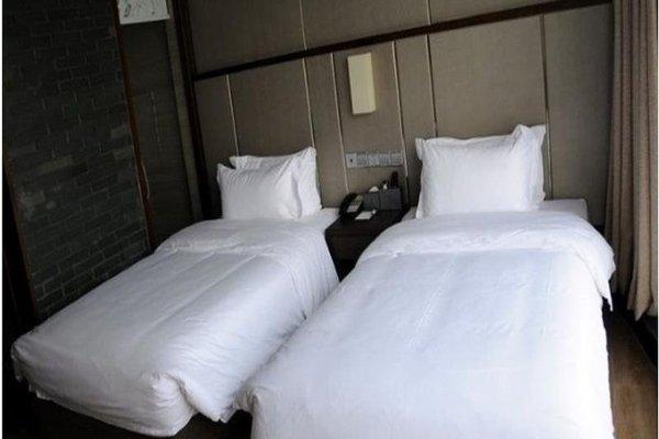 Chengdu Nine Point Art Hotel - 4