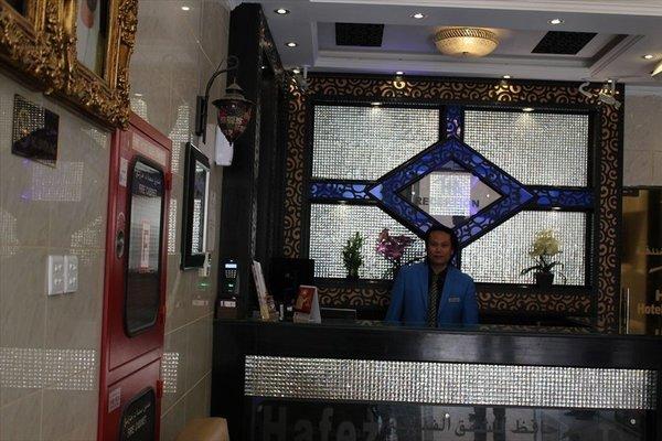 Hafez Hotel Apartments - фото 17