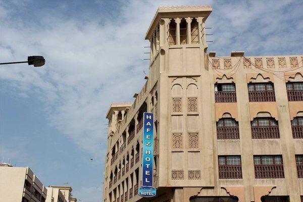 Hafez Hotel Apartments - фото 21