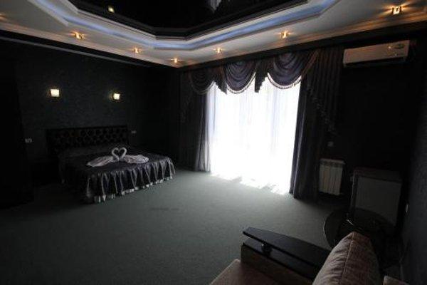 Отель Золотая Империя - фото 9