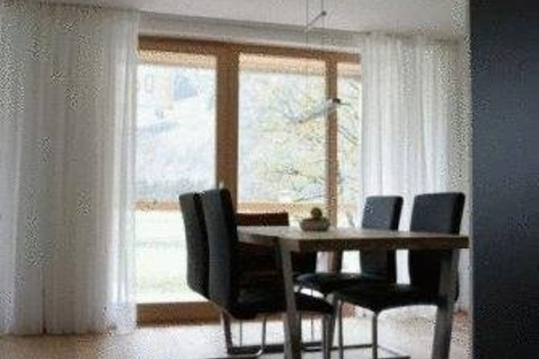 Haus Kanisblick Appartements - фото 12
