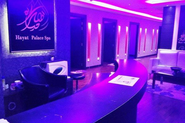 Hayat Palace - 4
