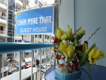 Guesthouse Chan Myae Thar Guest House