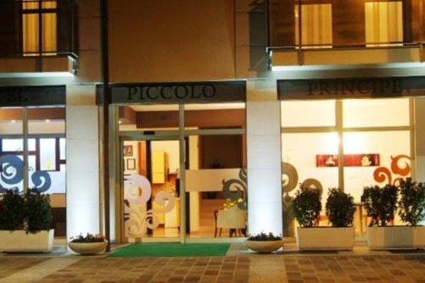 Hotel Piccolo Principe - фото 18