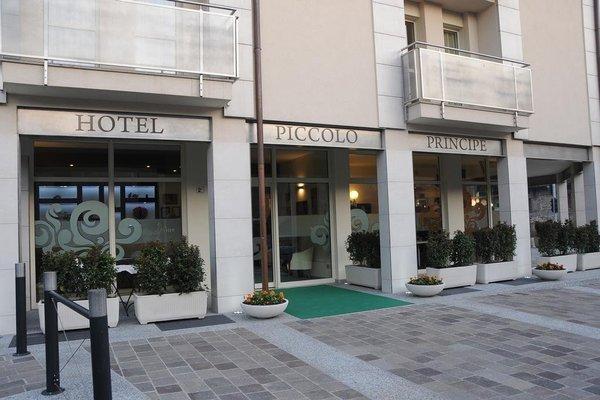 Hotel Piccolo Principe - фото 19