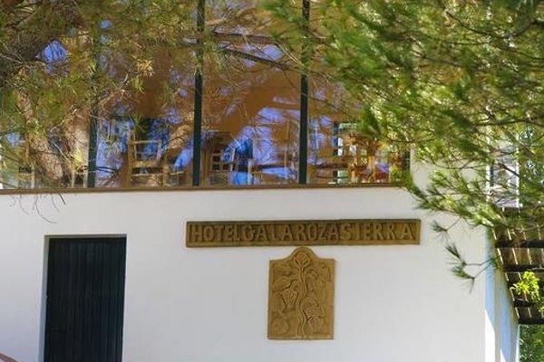 Hotel Galaroza Sierra - фото 22